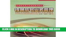 Ebook vocational education in the Ministry of Railways Railway planning materials: railway