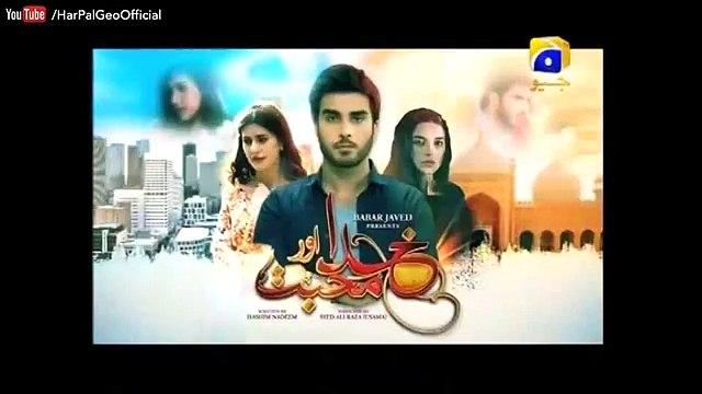 Khuda Aur Mohabbat - Season 2 - Episode 01 -complete drama - Har Pal Geo -