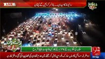 Exclusive Visuals of Record traffic coming into Lahore - PTI Rally on Nawaz builed Motorway- Must watch