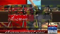 Imran Khan Hukam dain, Jati Umra ki aeent se aeent baja dain - Sheikh Rasheed Tv muted his voice