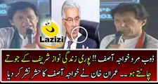 Imran Khan Badly Bashing And Insulting Khawaja Asif In His Speech
