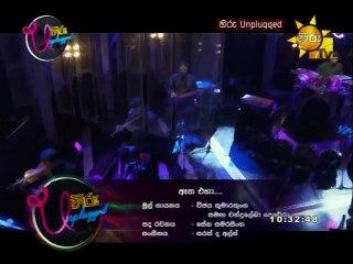 Hiru Unplugged 30/09/2016
