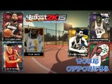 NBA Street 2K15: King of the Streets Episode 12 Part 2