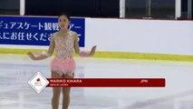 6 Mariko KIHARA JPN SP 2016 Autumn Classic