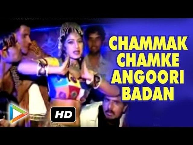 Chammak Chamke ANGOORI BADAN   CHHAMMAK CHHALLO   Rajasthani HOT Song   Marwadi Sexy Song  