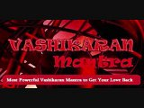 =(!!+=+!!)=}+91-9928979713 Get Your Love Back By Love Spells IN BAHRAIN