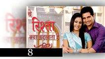 TRP RATINGS - Top 5 Serials This Week - TV Serial News