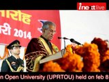 8th convocation of UPRTOU, Allahabad
