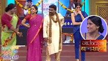 Jaundya Na Balasaheb Team In Chala Hawa Yeu Dya | Sai Tamhankar, Girish Kulkarni | Zee Marathi