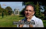Κακότροποι Αρχαίοι - Μέγας Αλέξανδρος grsubs.HDTV.720p-Ft4U [720p]