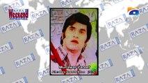 Raza.com Weekend Special Episode # 173 - Sat 01-OCT-2016 - Munawar Zareef - Part 5 & 6 (Last)