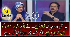 Dr Shahid Masood Once Again Speaking Against PMLN Corruption