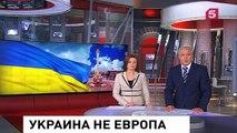 Украина не сможет стать членом ЕС и НАТО. Разочарование для Украины Новости Украины Сегодня