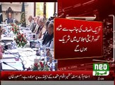 Sheikh Rasheed not invited in the meeting of the parliamentary leaders called by Nawaz Sharif