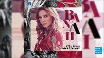 Δέσποινα Βανδή - Κοίτα Με Καλά | Despina Vandi - Kita Me Kala (New Album 2016 - Teaser)