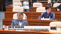 End of parliamentary deadlock, assembly speaker apologizes 'raising concerns'