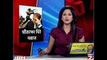 Raheel Sharif Nawaz Sharif Ka Takhta Palat Sakte Hain...Indian Media..