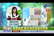 青峰宣告 蘇打綠元旦最終合體