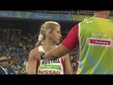 Athletics | Women's Javelin - F12 Final | Rio 2016 Paralympic Games