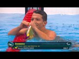 Swimming | Men's 100m Freestyle S6 final | Rio 2016 Paralympic Games