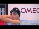 Swimming | Women's 50m Freestyle S12 final | Rio 2016 Paralympic Games
