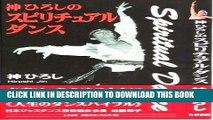[New] HIROSHI JIN  SUPITUAL DANCE HIROSHI JIN SUPITUAL DANCE (Japanese Edition) Exclusive Full Ebook