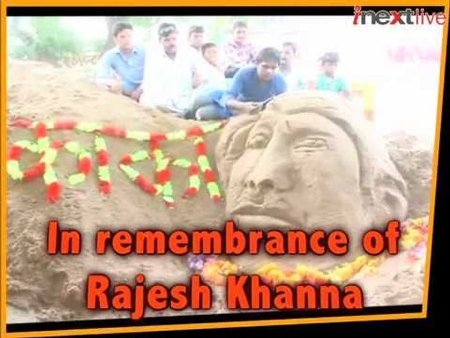 In remembrance of Rajesh Khanna