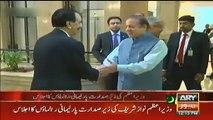 See How Nawaz Sharif welcomed Shah Mehmood Qureshi , Bilawal , Siraj Ul Haq & others — VIDEO