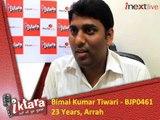 iktara Super 16 phase II finalist Bimal Kumar Tiwari Interview