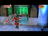 Puri Qaum Ka Nara ALI ALI By Muhammad Abbas Jarchvi Noha 2016-17