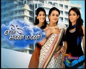 En Kanmani 03-10-2016 Polimer Tv Serial Episode 265 Part 2