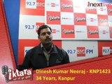 iktara Super 16 finalist Dinesh Kumar Neeraj Interview