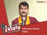 India sings for iktara - Part 3