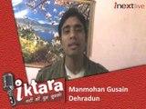 India sings for iktara - Part 5