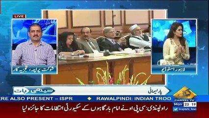 Seedhi Baat – 3rd October 2016