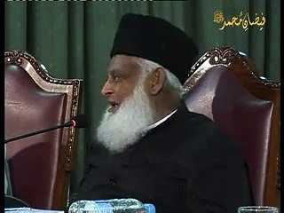 Nabi Akram SAW Say Hamary Talluq ki Bunyadainn - Dr. Israr Ahmed  (Islamic Lecture in Urdu)