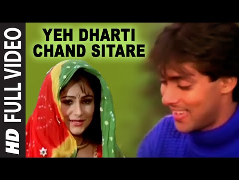 Yeh Dharti Chand Sitare [Full HD Song] - Kurbaan - Salman Khan & Ayesha Jhulka
