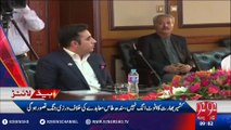 92 News Headlines 09:00 AM - 04-10-2016 - 92NewsHD