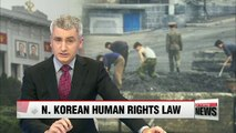 N. Korean human rights law applies to N. Koreans temporarily staying in third country: Seoul