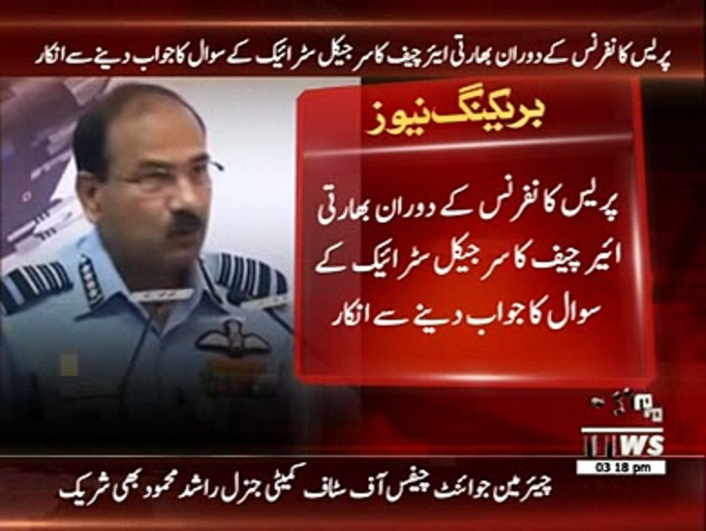 Indian air chief refuses to answer on surgical strike