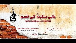 ABBAS TUMHAY BAALI SAKINA KI QASAM HAI - FARHAN ALI WARIS New Exclusive Noha | 2016 |
