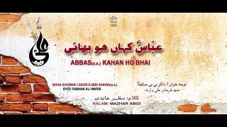 ABBAS Kahan Ho Bhai  - FARHAN ALI WARIS New Exclusive Noha 2016
