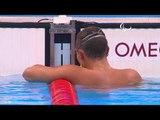 Swimming | Men's 100m Backstroke S13 heat 1 | Rio 2016 Paralympic Games