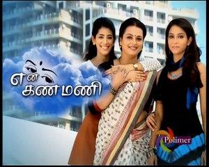 En Kanmani 04-10-2016 Polimer Tv Serial Episode 266 Part 2