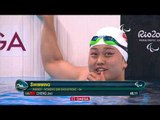 Day 9 evening | Swimming highlights | Rio 2016 Paralympic Games
