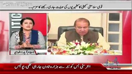 Sana Mirza Live – 4th October 2016