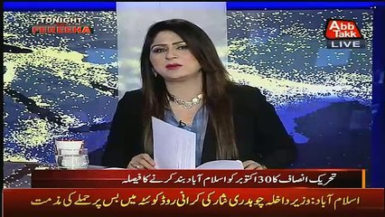 Tonight With Fareeha – 4th October 2016