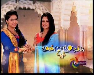 Moondru Mudichu 04-10-16 Polimer Tv Serial Episode 1224 Part 1