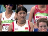 Athletics | Women's 200m - T47 Final | Rio 2016 Paralympic Games