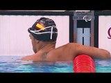 Swimming | Men's 200m IM SM11 heat 2 | Rio Paralympic Games 2016